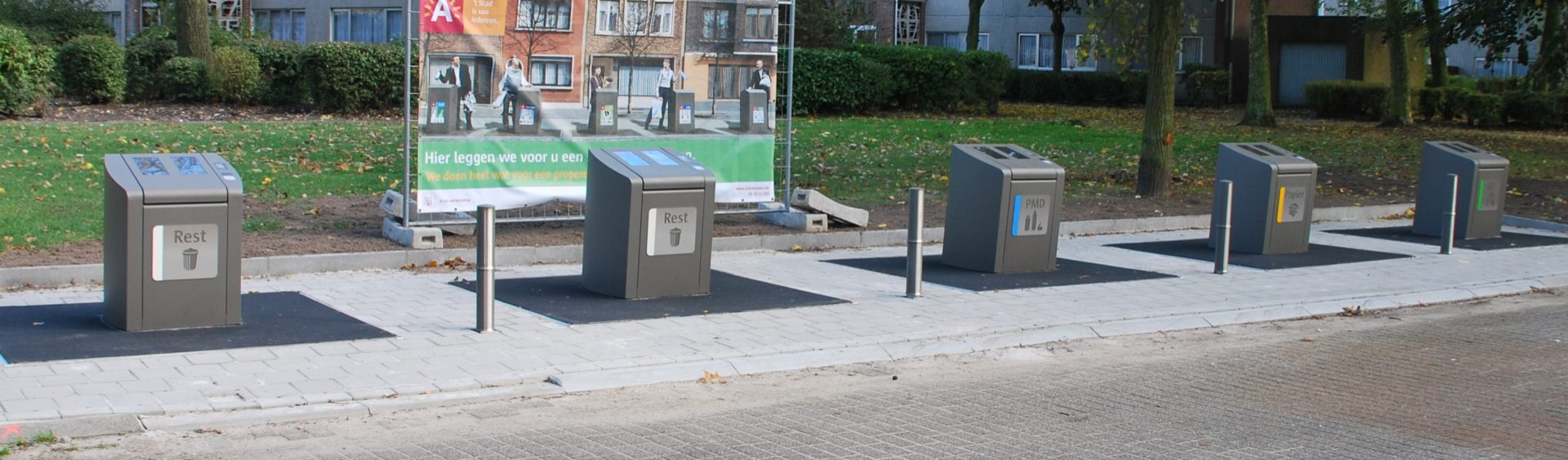 Inwerpzuil type Antwerpen
